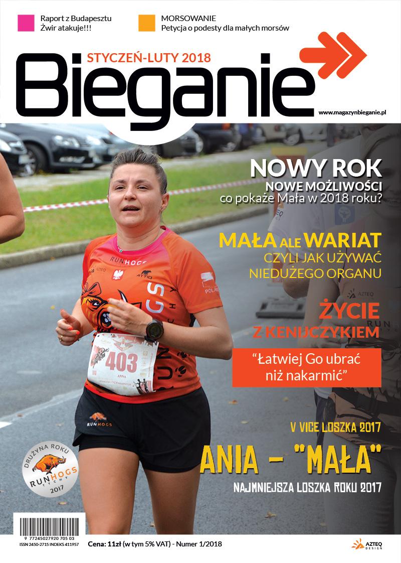 gazeta-mala
